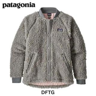 patagonia - パタゴニア ボマー ジャケット XL