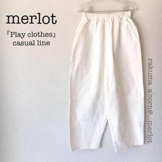 merlot - merlot  裾切替ワイドシルエットパンツ  *オフホワイト