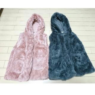 ZARA GIRLS  フードつきファーベスト グレイとピンクの2枚セット140
