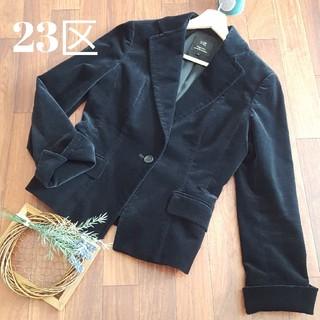 ニジュウサンク(23区)の23区 ベロアジャケット テーラードジャケット ジャケット 黒(テーラードジャケット)
