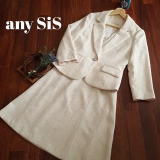 anySiS - エニィスィス any SiS スカートスーツ セレモニースーツ 新品
