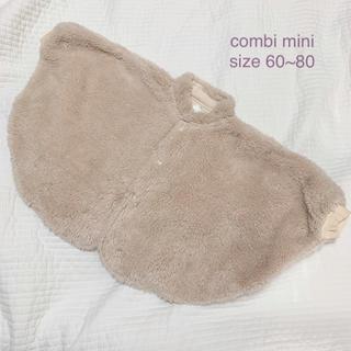 コンビミニ(Combi mini)のcombi mini ポンチョ (その他)
