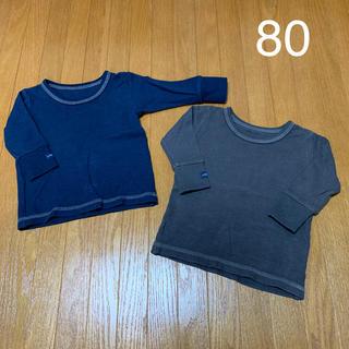 西松屋 - No.129 CHEROKEE ワッフル長袖シャツ 肌着 2枚セット 80