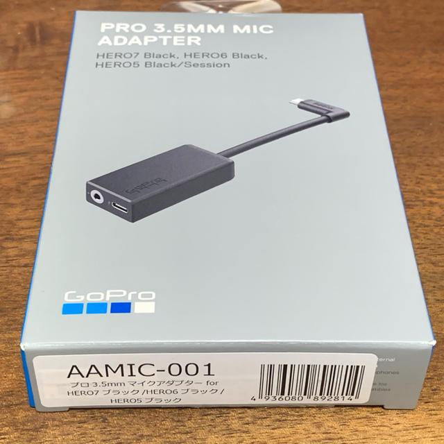 GoPro(ゴープロ)のGoPro AAMIC-001 マイクアダプター 極上 室内テスト1回のみ使用 スマホ/家電/カメラのカメラ(その他)の商品写真