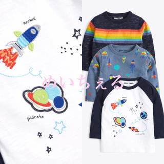 NEXT - 【新品】next ブルー 長袖レインボー&スペースTシャツ3枚組(ヤンガー)