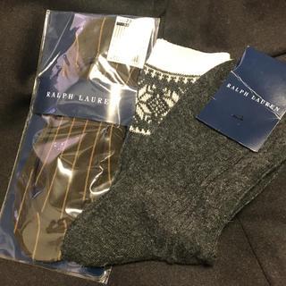 Ralph Lauren - ラルフローレン 靴下 新品
