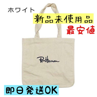 Ron Herman - 【即日発送】RonHermanトートバッグ【新品】