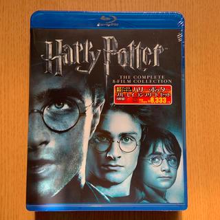 ハリーポッター Blu-ray コンプリート 新品未開封