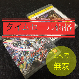 PlayStation3 - 【彼氏と協力プレイ‼️2人で 無双 】機動戦士ガンダム 2本セット PS3ソフト