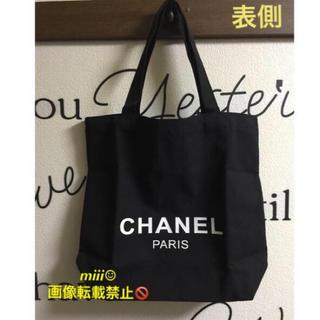 CHANEL - CHANEL ノベルティー トート キャンバス トート★新品・未使用