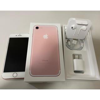 Apple - iPhone 7 ピンクゴールド 128GB 付属品セット