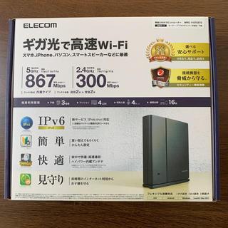 ELECOM - wi-fi ルーター