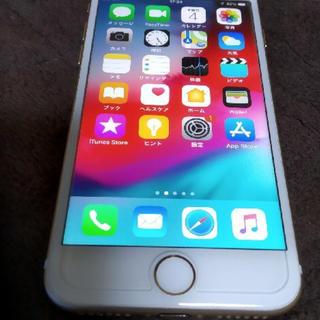 Apple - iPhone 7 S𝐎ftbank