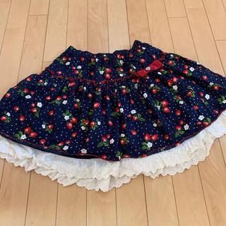 アクシーズファム(axes femme)のアクシーズファムスカート140(スカート)