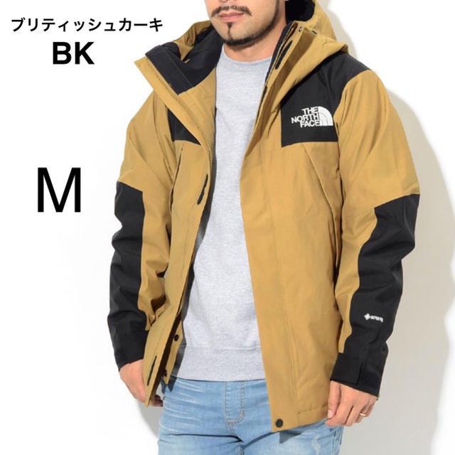 THE NORTH FACE(ザノースフェイス)のM ブリティッシュカーキ ノースフェイス マウンテンジャケット 19AW  メンズのジャケット/アウター(マウンテンパーカー)の商品写真