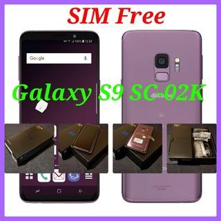 SAMSUNG - 【SIMフリー/新品未使用】docomo Galaxy S9 SC-02K/PR