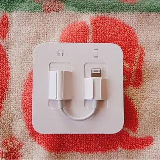 Apple - iPhoneイヤホン変換アダプタ