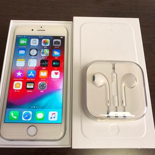 Apple - iPhone6 16G ソフトバンク シルバー