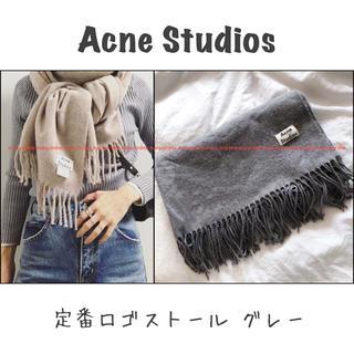 アクネ(ACNE)のAcne Studios アクネ ロゴ ストール マフラー グレー 正規品(マフラー/ショール)