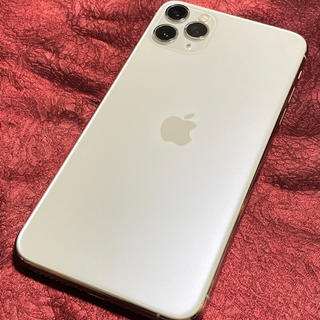 Apple - iPhone11 pro max 256GB silver ほぼ新品