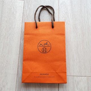 エルメス(Hermes)のエルメス☆ショップバッグ(ショップ袋)