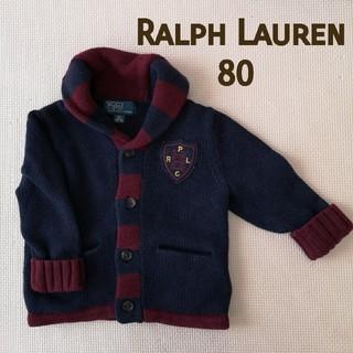 Ralph Lauren - ラルフローレン カーディガン 80サイズ