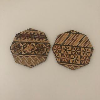 箱根寄木細工 コースター2枚セット