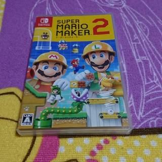 ニンテンドウ(任天堂)のスーパーマリオメーカー2 Switch(家庭用ゲームソフト)