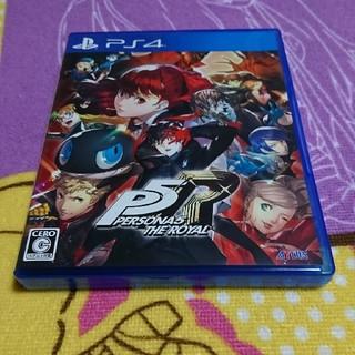 プレイステーション4(PlayStation4)のペルソナ5 ロイヤル (家庭用ゲームソフト)