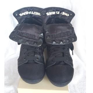 ディーゼル(DIESEL)の【大人気!】ディーゼル DIESEL ハイカットスニーカーブーツ 25.5cm(ブーツ)
