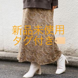 LOWRYS FARM - ペイズリースカート