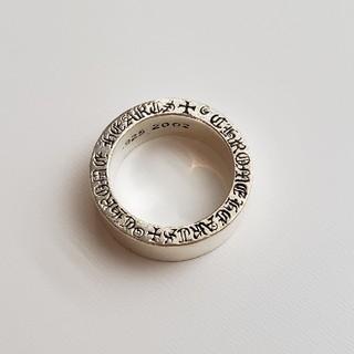 クロムハーツ(Chrome Hearts)のクロムハーツ シルバーリング 10 11(リング(指輪))