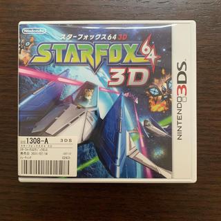 ニンテンドー3DS - スターフォックス64 3D 3DS