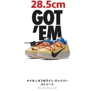 NIKE - Nike Off White Vapor Street 28.5cm