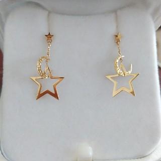 スタージュエリー(STAR JEWELRY)のスタージュエリー スター&ムーンピアス K18 イエローゴールド(ピアス)
