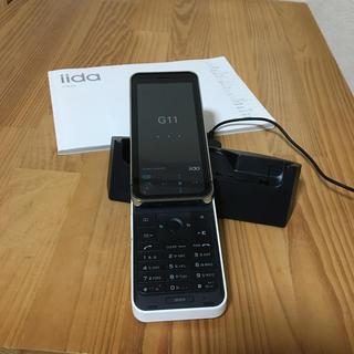 au - iida'G11 au 携帯電話