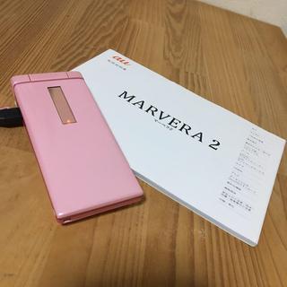 エーユー(au)のMARVERA 2 au 携帯電話(ガラケー)(携帯電話本体)