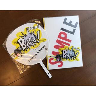 SMAP - SMAP LIVEパンフレット&木村拓哉うちわ