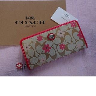 COACH - 最新モデル コーチ 正規品  51339