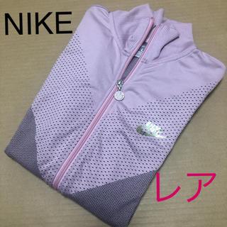 NIKE - 【美品】NIKE ナイキ ピンクウェア ジャケット 限定レア