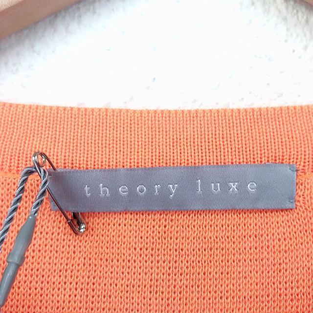 Theory luxe(セオリーリュクス)の新品同様 セオリーリュクス レディース カーディガン ショート丈 長袖 コットン レディースのトップス(カーディガン)の商品写真