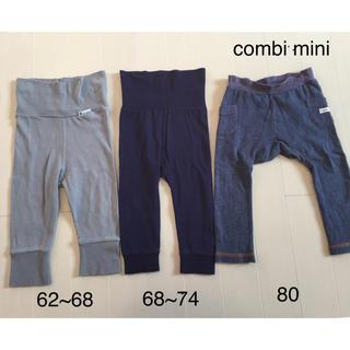 コンビミニ(Combi mini)のパンツセット(パンツ)