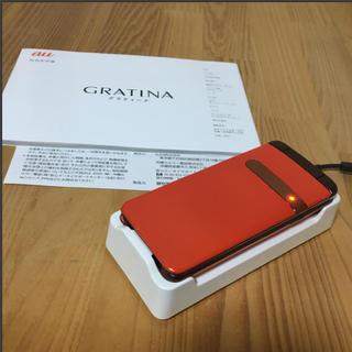 エーユー(au)のGRATINA(グラティーナ)  au 携帯電話 (ガラケー)(携帯電話本体)