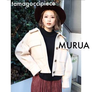 MURUA - ムルーア*MURUA*マーブルボタンブルゾン*アイボリー