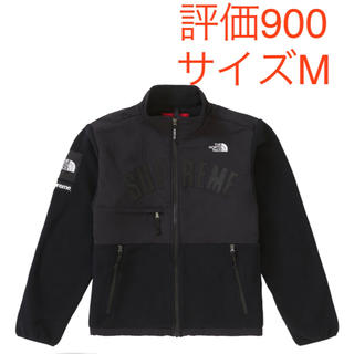 Supreme - The North Face Arc Logo Denali Fleece