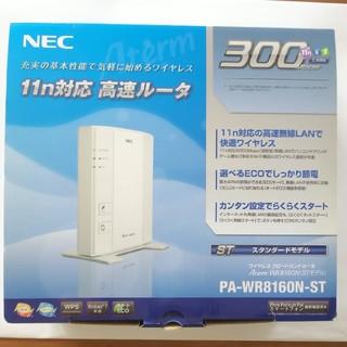 エヌイーシー(NEC)の高速ルータ NEC PA-WR8160N-ST(PC周辺機器)
