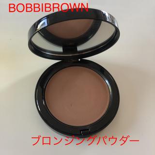 BOBBI BROWN - BOBBIBROWN ブロンジングパウダー 16ストーンストリート