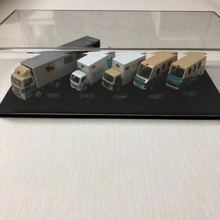 非売品 クロネコヤマトミニカー 5種