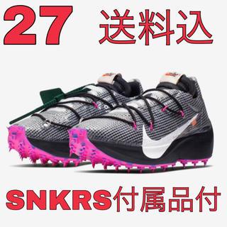 NIKE - ナイキ オフホワイト ヴェイパー ストリート 黒 青 ピンク 白 紫 27