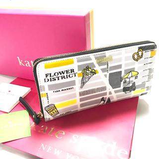 kate spade new york - 正規品 kate spade ケイトスペード ニューヨーク限定ウォレット 財布